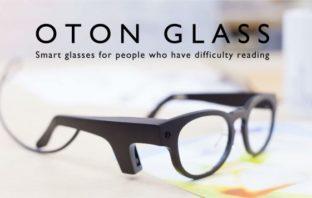 Oton- Glass Digital Addicts spy app glasses